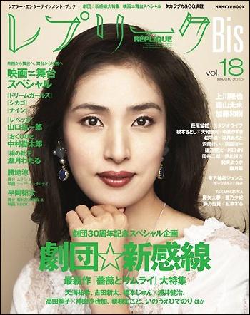 amamiyuki0405.jpg