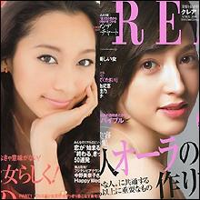 小澤征悦、滝クリから渡辺謙の娘・杏へ「帰還」!?
