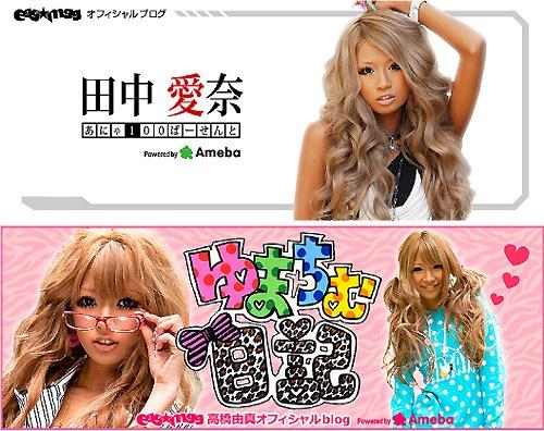 anyachimu2010.jpg