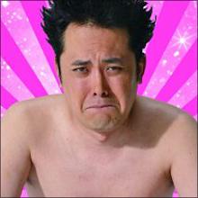 くりぃむ有田、3億円豪邸購入で結婚秒読み? ウワサされるお相手は…