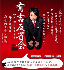 ariyoshi0501main.jpg