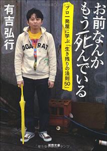 ariyoshi0828main.jpg