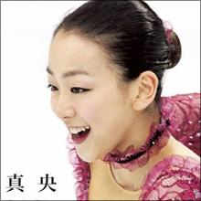 キム・ヨナ万歳の偏向報道に浅田真央がキレた!? 汚染されたフィギュアスケート界