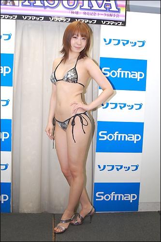 asuka0424_02.jpg