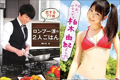 atukashi0207.jpg
