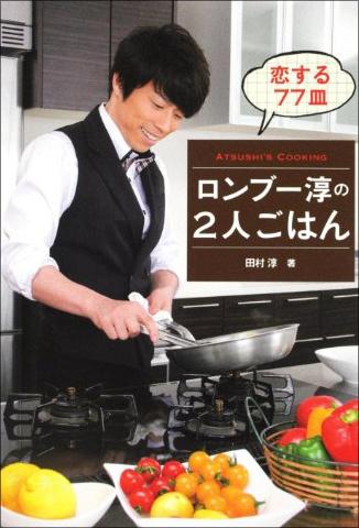 atushi0111.jpg