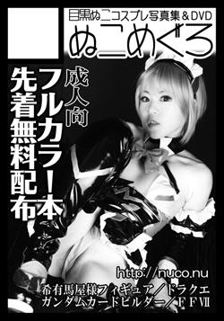 bakuso_sub08.jpg