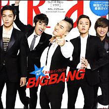 BIGBANG大麻事件で日韓の芸能界から居場所がなくなる?