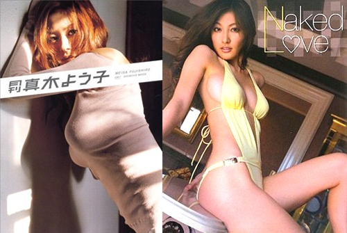 bigcyborg_komusubi.jpg