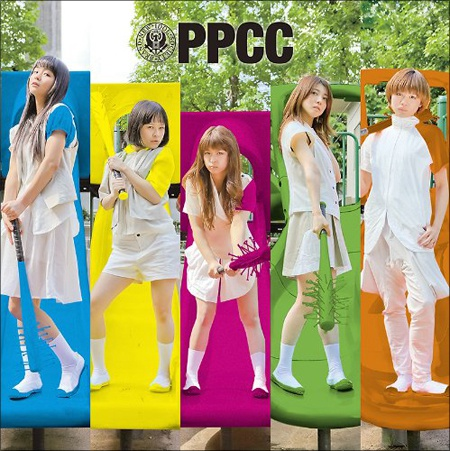 bis_ppcc_0731_main.jpg