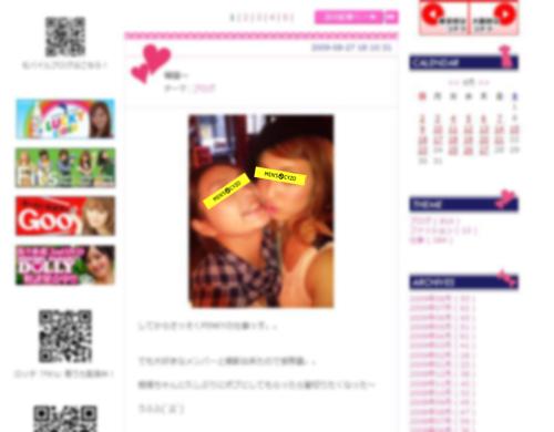 blogshuto.jpg