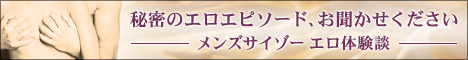 【エロ体験談】オナニー好き女子のヤバい告白の画像2
