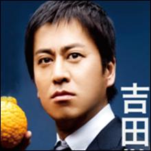 もはや集団いじめ?『24時間テレビ』でAKB48の態度にブラマヨ吉田が激怒!?