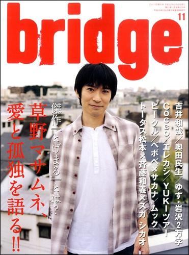 bridge1209.jpg