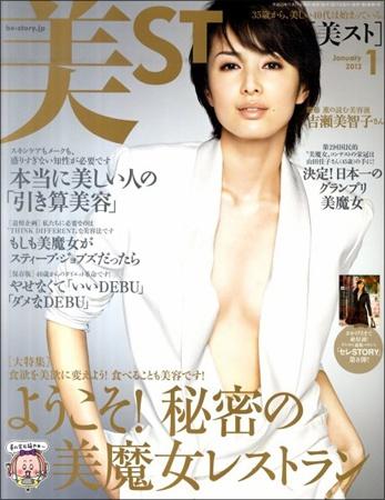 bst_kichise0221.jpg