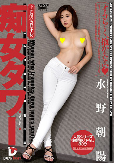 chijotawa-_5640.jpg