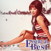 J-POPが歌謡曲だった頃、僕らはみんな奥村チヨにヤラれていた!