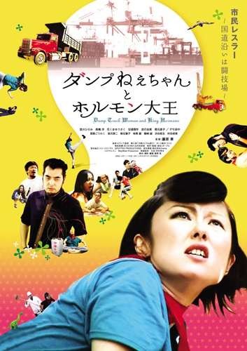cinema01_01.jpg