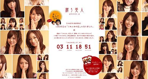 cyzo_091206_photo.jpg