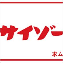 【求人】メンズサイゾー編集者、募集中!!