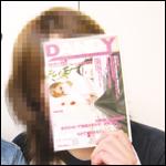 dandy0221josei.jpg
