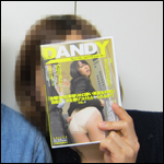 dandy0418_ukosan.jpg