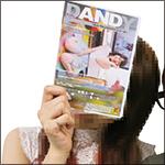 dandy0919sub.jpg