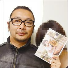アダルトグッズメーカー美人広報は痴漢モノがお好き!?