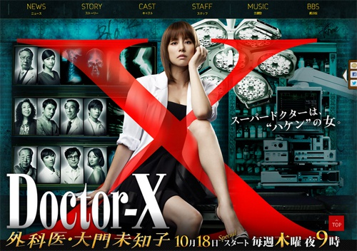 doctorx1102.jpg
