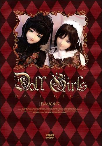 dollgirl0926_01z.jpg