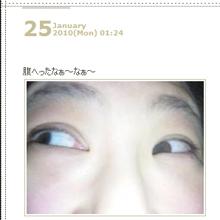 小阪由佳ブログの写真がとんでもないことになっていると話題