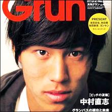白熱のW杯 日本代表・本田圭佑の嫁が美人すぎると話題!