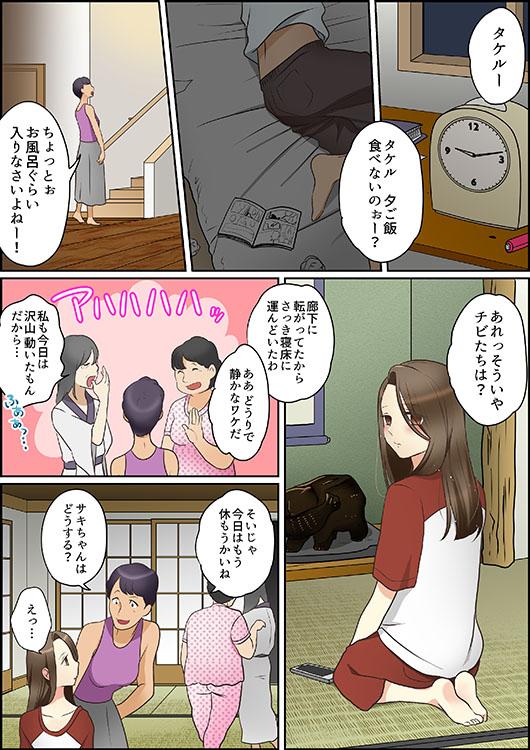 味くらべ母娘丼9