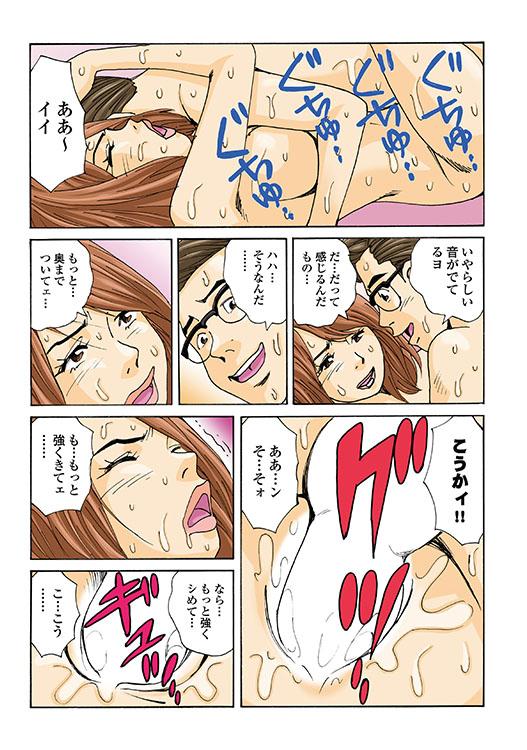 メチャヌキ!風俗マン遊記23