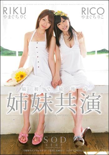 dvd_201112_003_l.jpg