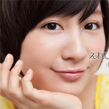 元AKB48小野恵令奈がバーニング案件に? ゴリ押しの予感始まる