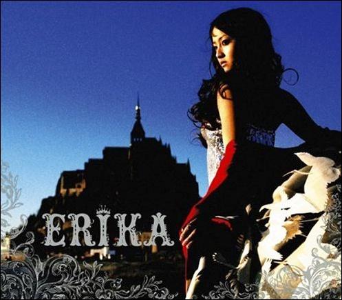 erika_free.jpg