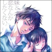 一番近くて、遠くて、大好きな人。神寺千寿『妹と恋なんかしたくない』