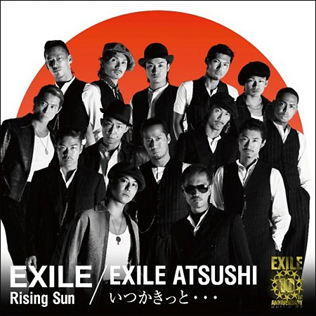 exile1013.jpg