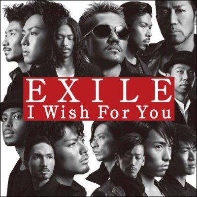 exile1122.jpg