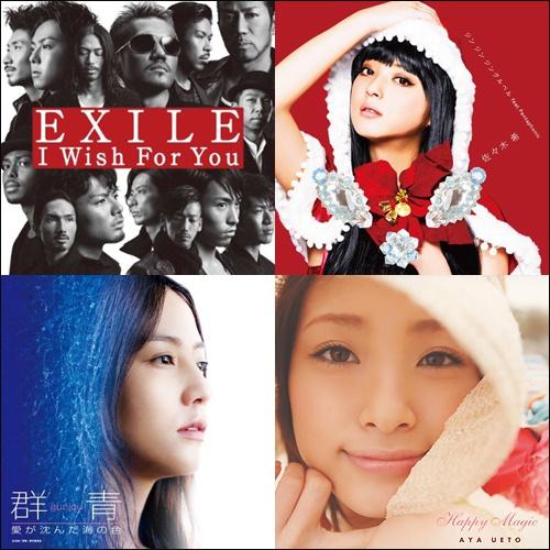 exile40421.jpg