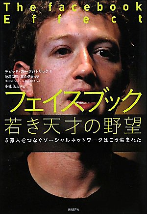 facebook0209.jpg