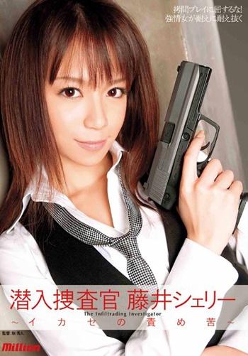 fujiisheri0210_pake01.jpg