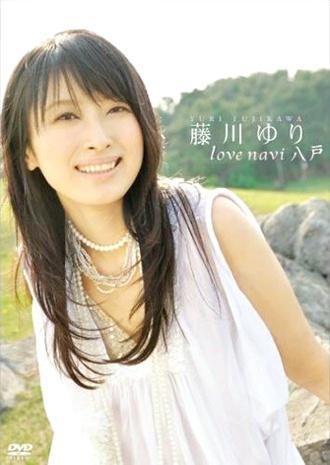 fujikawayuri1102.jpg