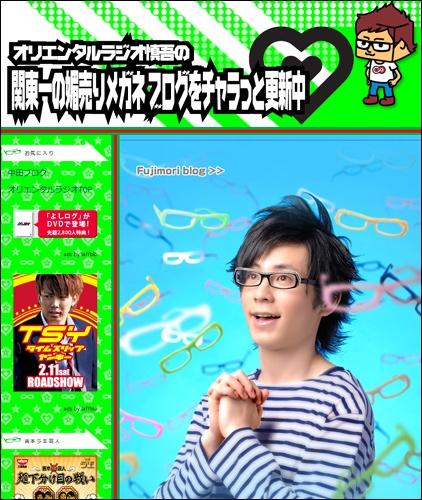 fujimori1212.jpg