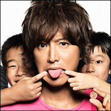 キムタク神通力もはやナシ! 月9視聴率が米倉涼子に完敗