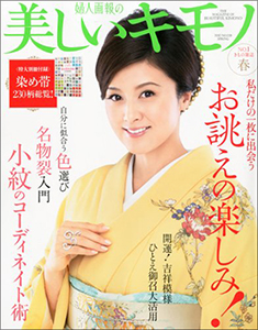 fujiwara1018main.jpg