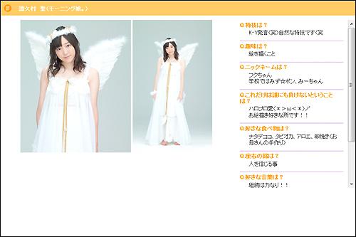 fukumura1216.jpg