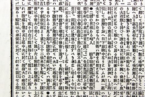 futamata1211_02.jpg