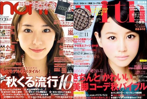 gakihori0327.jpg